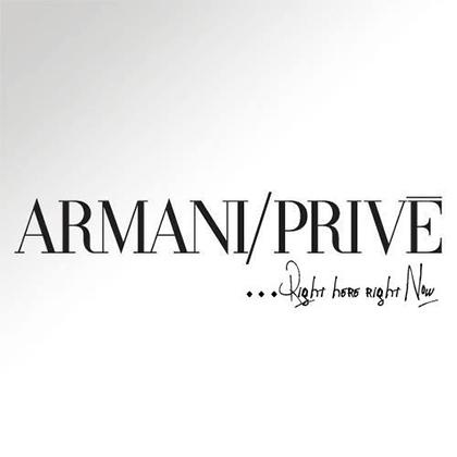 Logo: Armani Prive Milano