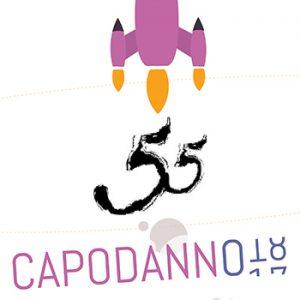 Capodanno 55- Fiftyfive Milano